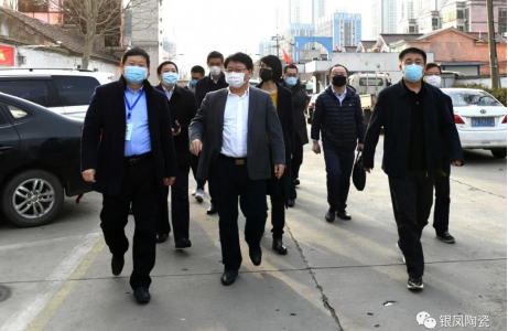Industrial operation team of Shandong Province came to inspect the work(图1)