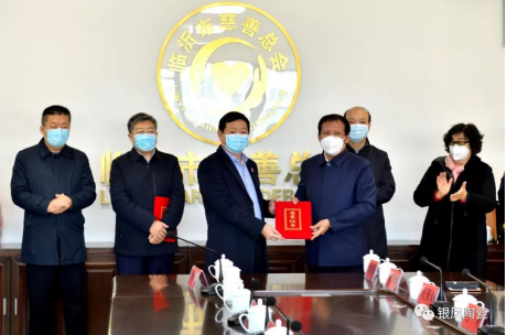 Shandong Silver Phoenix Co., Ltd donated 100000 yuan to Hubei epidemic area(图1)